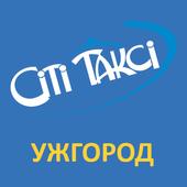 Сіті таксі (Ужгород) icon
