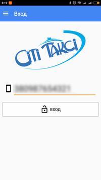 Сіті таксі (Ужгород) screenshot 1