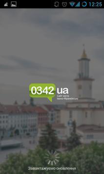 Івано-Франківськ City Guide poster