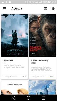 Житомир screenshot 3