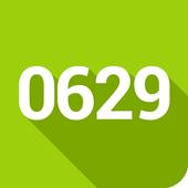 Мариуполь City Guide icon