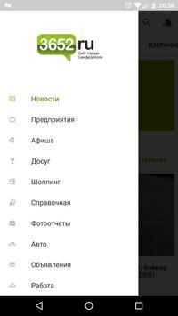 Симферополь City Guide poster
