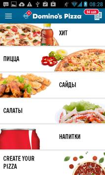 Domino's Pizza Ukraine poster