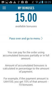 Domino's Pizza Ukraine apk screenshot