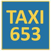 Такси 653 (Черкассы) icon