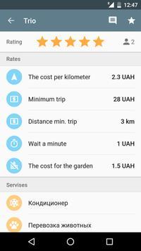 TaxiBook - all Ukrainian taxi apk screenshot