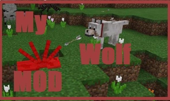 My Wolf Add-on apk screenshot