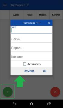 Complife Агент screenshot 1