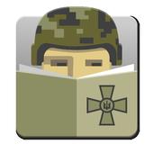 Порадник АТО icon