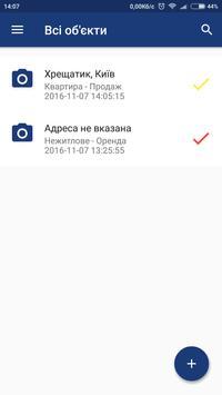 HomeWorld Експерт АН Благовіст apk screenshot