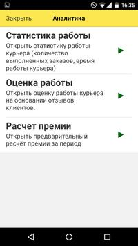 GRTRG_1 apk screenshot