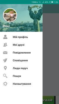 LiveBook - українська соціальна мережа! poster