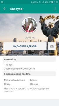 LiveBook - українська соціальна мережа! screenshot 1
