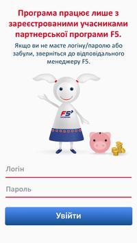 «Копилочка» Техномережа F5 poster