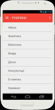 PostFactum - Kherson news screenshot 4