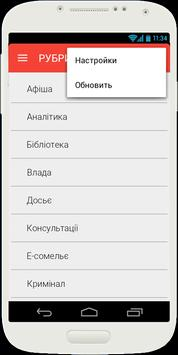 PostFactum - Kherson news screenshot 5
