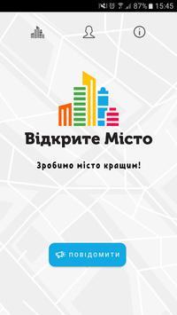 Відкрите Місто poster