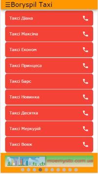 Таксі Бориспіль poster