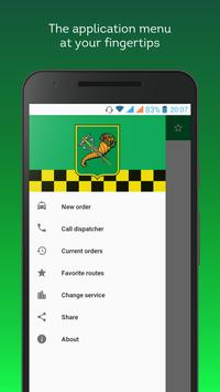 Taxi Kharkiv apk screenshot