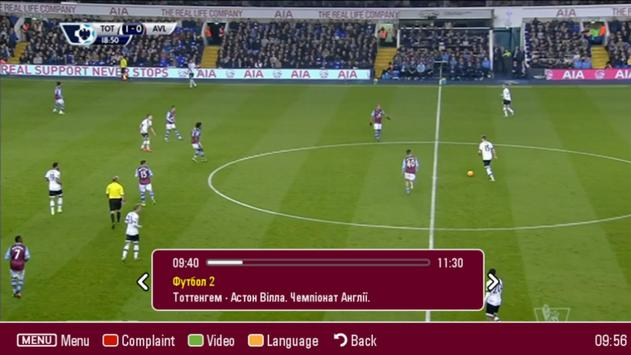 IPnet IPTV screenshot 3