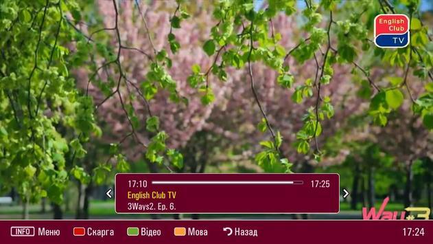IPnet IPTV screenshot 1