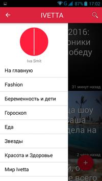 IVETTA apk screenshot