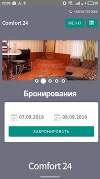 Comfort 24 - Жилье в Одессе screenshot 1