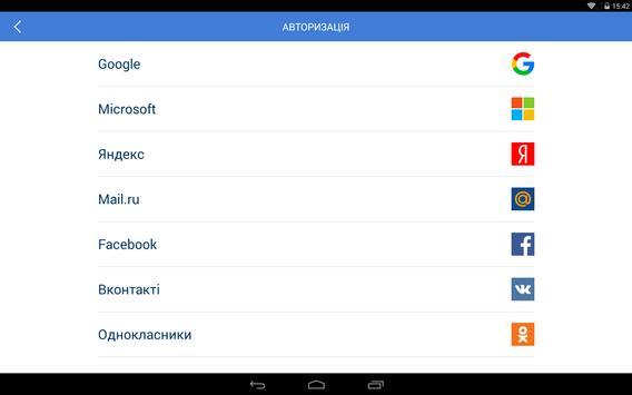 Англійська початківцям En16 apk screenshot