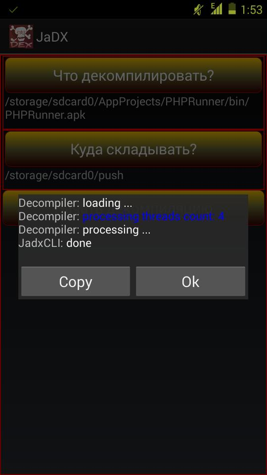 JaDX for Android - APK Download