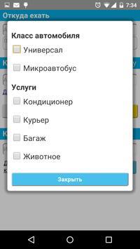 Ever - Taxi online screenshot 1