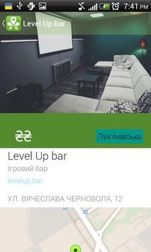 Kiev Gulp screenshot 4