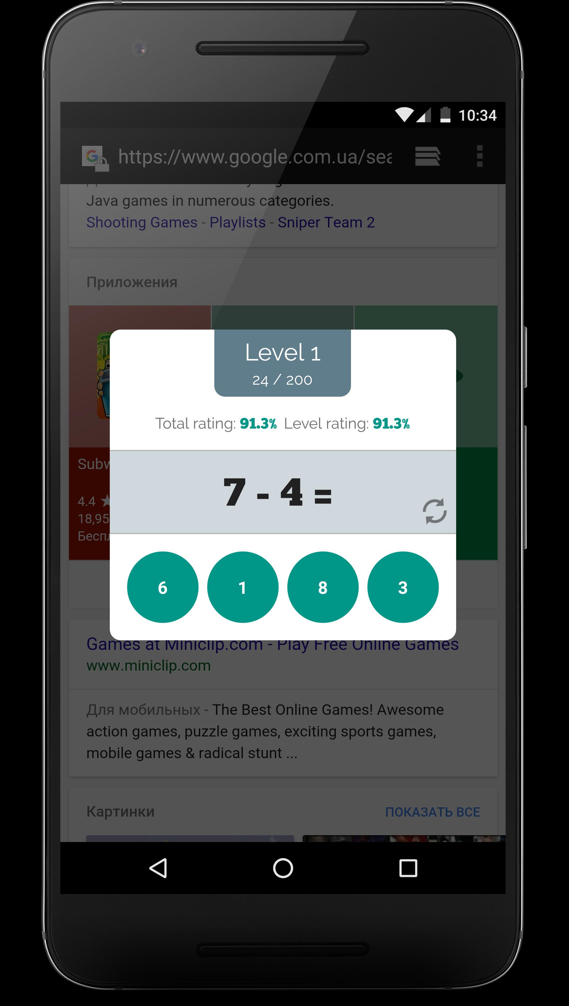 Mama Math for Android - APK Download