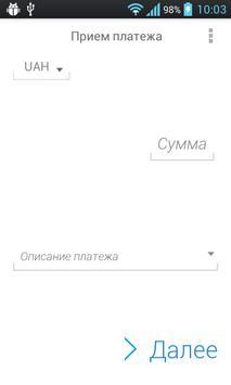 PayU mPOS apk screenshot