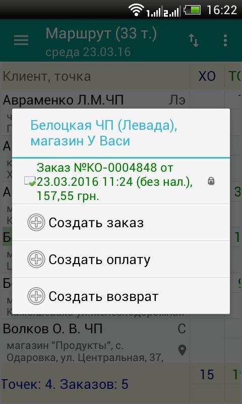 ebook Applied