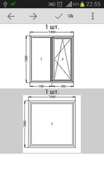 WinCalc Mobile apk screenshot