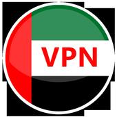 UAE VPN - الامارات icon