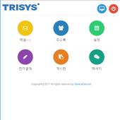 트리시스 그룹웨어 icon