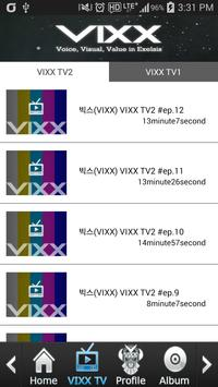 VIXX TV screenshot 1