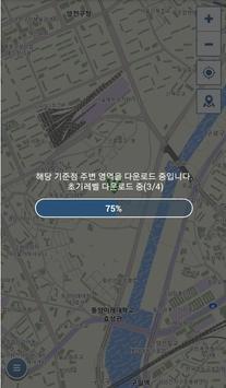 국가기준점 스마트 서비스 apk screenshot
