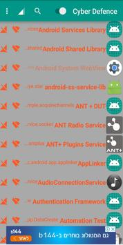 Cyber Defense screenshot 1