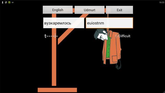 Udmurt English Dictionary apk screenshot