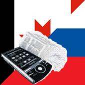 Udmurt Russian Dictionary icon
