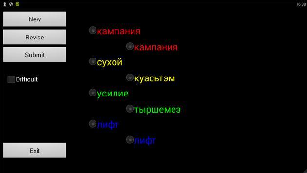 Udmurt Russian Dictionary apk screenshot