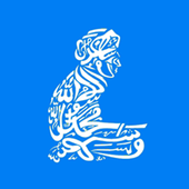 Tuntunan Shalat icon