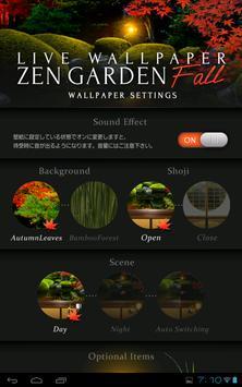 Zen Garden -Fall- LW apk screenshot
