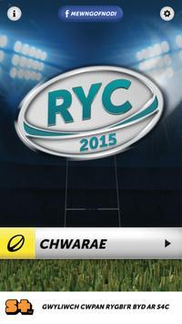Stwnsh - RYC 2015 screenshot 5