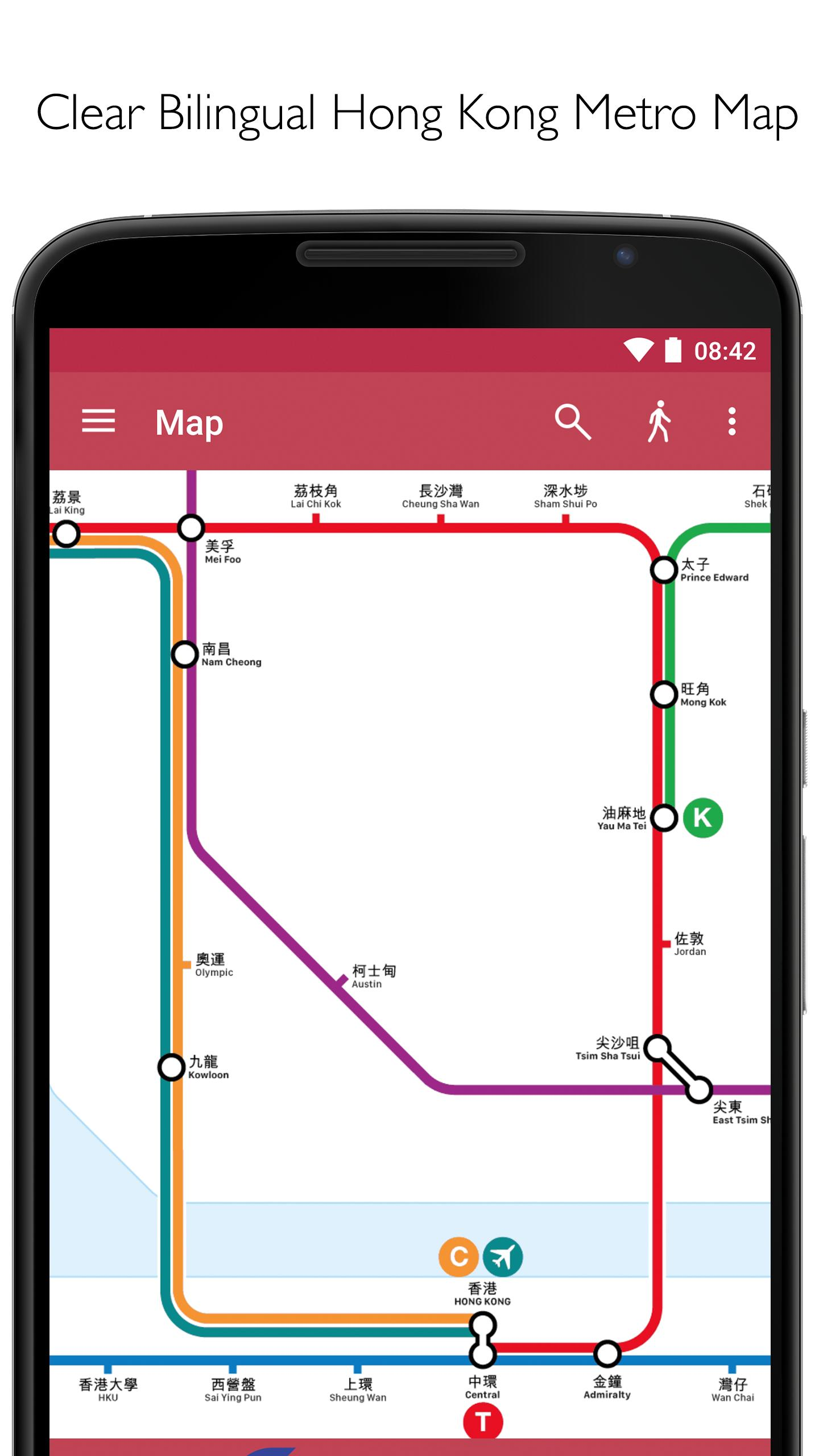 Hong Kong Subway Map Download.Hong Kong Metro Mtr Map And Route Planner For Android Apk Download
