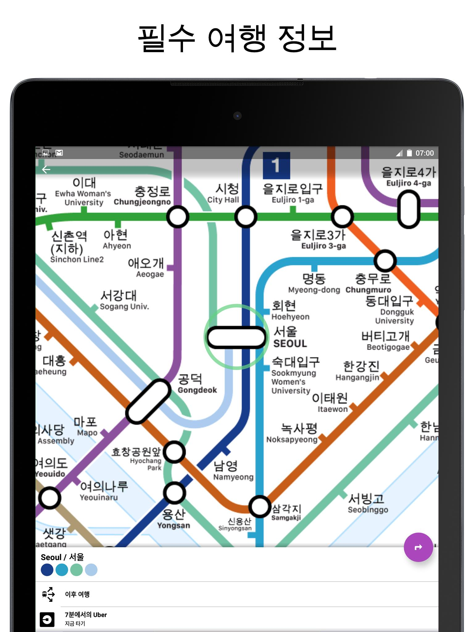 Seoul Subway Map Line 7.Seoul Subway For Android Apk Download