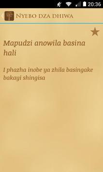 Makungulupeswa screenshot 1