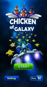 Chicken Shooter screenshot 5